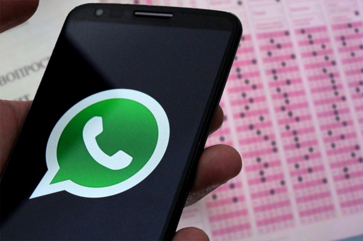картинки на телефон на аву ватсап