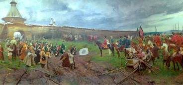 Пугачевский бунт